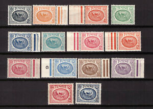 Tunisie - Intaille -  Lot de 14 timbres neufs **  - cote 15,8 €