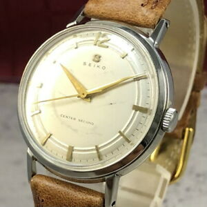 Rare! Vintage 1950's SEIKO CENTER SECOND SEIKOSHA 15 JEWELS Hand-winding #426