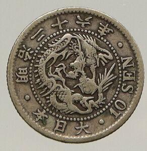 1893 JAPAN Emperor MEIJI Vintage Antique DRAGON Old JAPANESE 10 Sen Coin i93199