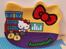 Hello Kitty Accountant Plate LIMITED EDITION - Cute Birthday Gift!