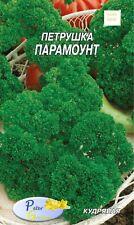 Graines de Persil frisé  Paramount - Plantes - 1500 graines