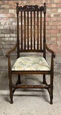 Beautiful circa 18th Century William & Mary High Backed Mahogany Arm Chair