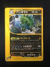 Tyranitar Non Holo Expedition Base Set 095/128 Japanese First Edition Pokemon