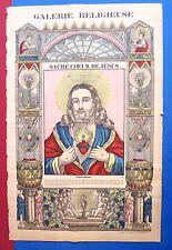 Epinal, Bois rehaussé de couleur, Galerie religieuse: Sacré coeur de Jésus, XIXe