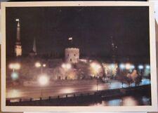 Latvia Rigas Pils Riga Castle - unposted