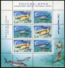 Russia-2003. The nature of the Caspian Sea. Mini-sheet