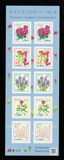 Japan stamps 2016 SC#4008  Hospitality Flowers Series No.6,  mint, NH