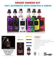 SMOK VENENO 225W MOD KIT VAPE E-CIGARETTE VAPORIZER TFV8 BIG 2ML 100% Genuine