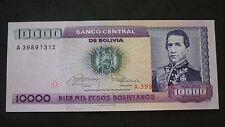 New listing Bolivia 10,000 Pesos Banknote - 1984 Crisp Uncirculated