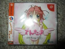 Tentama: 1st Sunny Side Sega Dreamcast NEW Sealed First JP Japan
