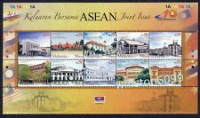 2007 Malaysia ASEAN Joint Issue 10v Stamps Sheetlet (upper block) Mint NH