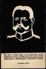 General-Feldmarschall v. HINDENBURG - OPTISCHE TÄUSCHUNG sw-AK um 1915