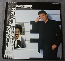 Paul McCartney & Stevie Wonder, ebony and ivory, Maxi vinyl import Japon
