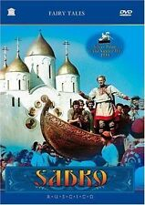 Sadko (DVD NTSC) [English subtitles] USA SELLER!!! Ptushko