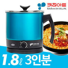 Electric Multi Cooking Pot Noodle Ramyun Hot Water Coffee Pot Blue UCW500 1.8L