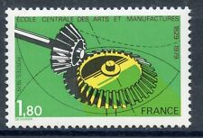 TIMBRE FRANCE NEUF N° 2066 ** ECOLE DES ARTS