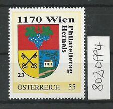 Österreich PM personalisierte Marke Philatelietag 1170 WIEN 8020994 **