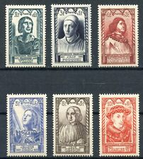 PROMOTION /  TIMBRE FRANCE NEUF SERIE N° 765/770 ** CELEBRITE