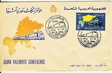 PREMIER JOUR  TIMBRE EGYPTE N° 601 CHEMINS DE FER AU CAIRE / TRAIN