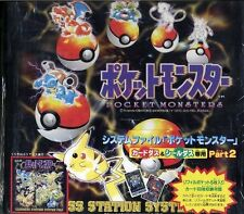 Bandai Pokemon System File for Carddass / Sealdass Part 2 [60 Sheets Storage]