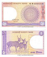 Bangladesh 1 Taka ND (1982) P-6b Banknotes UNC