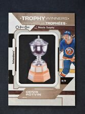 2018-19 UD O-Pee-Chee OPC Trophy Winners Patches #P-53 Denis Potvin