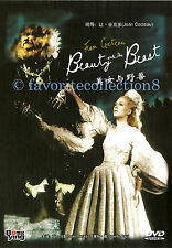Beauty and the Beast (1946) - Jean Marais, Josette Day - DVD NEW