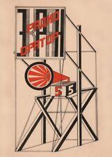 Russian Propaganda Constructivism DESIGN FOR LOUDSPEAKER Gustav Klutsis Poster