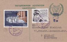 CYPRUS 5M ON 3M OVERPRINT POSTAL STATIONERY POSTCARD EPISKOPI RURAL GERMANY