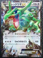 Pokemon JAPANESE Rayquaza EX 061//078 RR XY6 Emerald Break Near Mint 1st NM