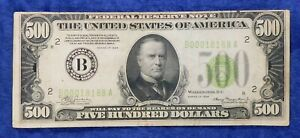 1934 $500 Federal Reverse Note Currency Banknote