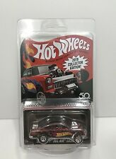 Hot Wheels '55 Chevy Bel Air Gasser Kday 2018 kmart mail-in exclusive 50th anniv
