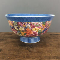 Chinese Famille Rose Porcelain Qing Qianlong Colored Flower Design Bowl 5.1 inch