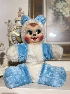 "Vintage Rubber Face Bear 15"""