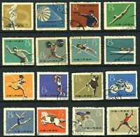 China 1959 PRC C72 First National Sports Meeting Scott #467-82 CTO  S467