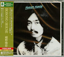 HARUOMI HOSONO-HOSONO HOUSE-JAPAN CD C75