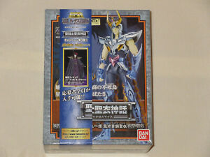 MISB Bandai Saint Seiya Cloth Myth Final Bronze Phoenix V3 Ikki JP Ver US Seller