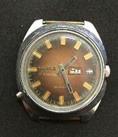 Vintage Soviet Wrist Watch CHAIKA CHAYKA 17 JEWELS USSR RUSSIA