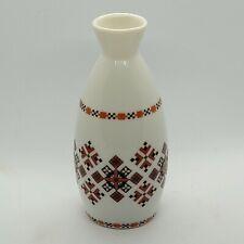New ListingVintage Ukrainian Art By Marusia Decor Vase Authentic Unique Design Pre-owned
