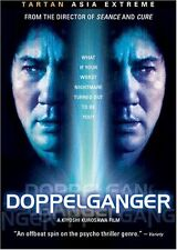 Doppelganger DVD New Asian Tartan Extreme Doppleganger