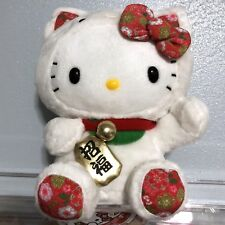 2018 Limited Edition Sanrio Japanese Lucky Fortune Cat Plush! Chinese New Year�