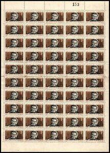 Uruguay Don Bosco salesian 1968 stamp issue full sheet x 50 quite unusual