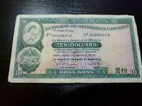 Hong Kong & Shanghai Banking Corp HSBC 10 Dollars 1975 P-182g Currency Banknote
