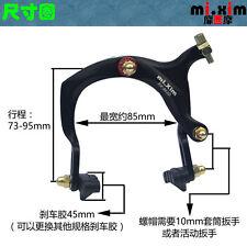 NEW Road Long Arm Bike Brake Caliper Set 73-95mm Reach Front Rear Brakes Black
