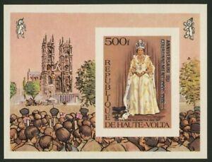 Upper Volta 480 imperf MNH Queen Elizabeth, Silver Jubilee, Coronation o/p