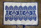 Vtg Traditional Hungarian/Transylvanian Embroidery pillow case with bird motif