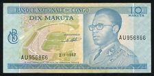 CONGO (Republic) - 10 Makuta 1967 Banknote Note - P 9 P9 (VF+)