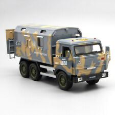 1:32 Kamaz Military Vehicle Force Truck Car Model Alloy Diecast Gift Toy Vehicle