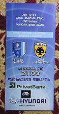 Programs Dynamo Tbilisi, Georgia - AEK Greece 2011