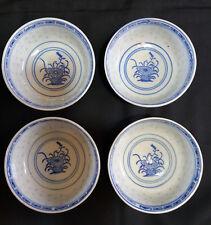 Set of Four Vintage Chinese Porcelain Rice Grain Pattern Translucent Rice Bowls